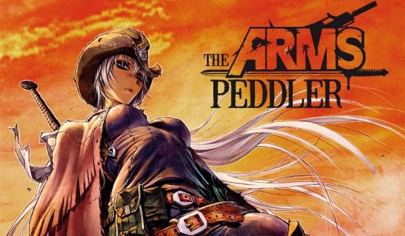 arms peddler
