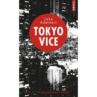 tokyo vice