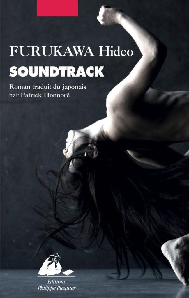 soundtrack librairies flagey