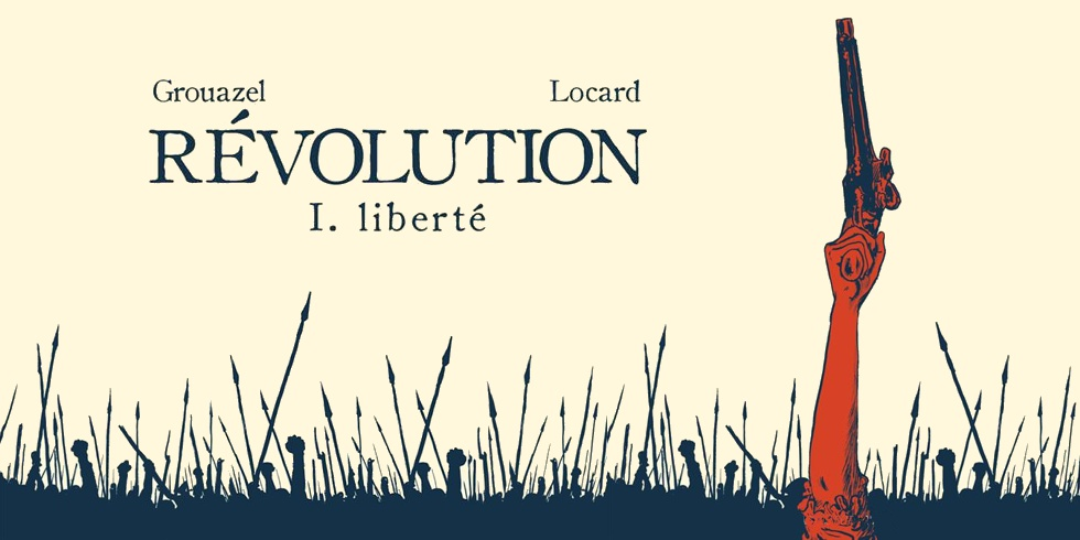 revolution horizontal