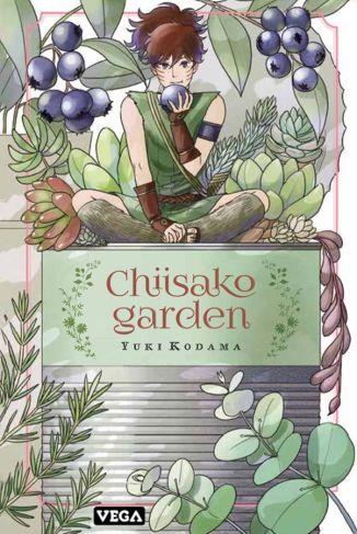chiisakobe garden